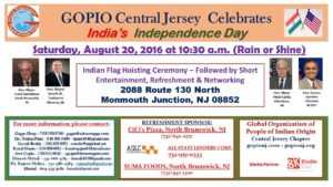 Aug 20, 2016: Indian Flag Hoisting Ceremony